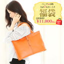 bd4607aed94b ☆Product ♪ staff who can satisfy ☆ PERENNE with seven points of lucky bags  entrusts you! (colorful the casual Thoth tote bag for the tote bag back  Lady s ...