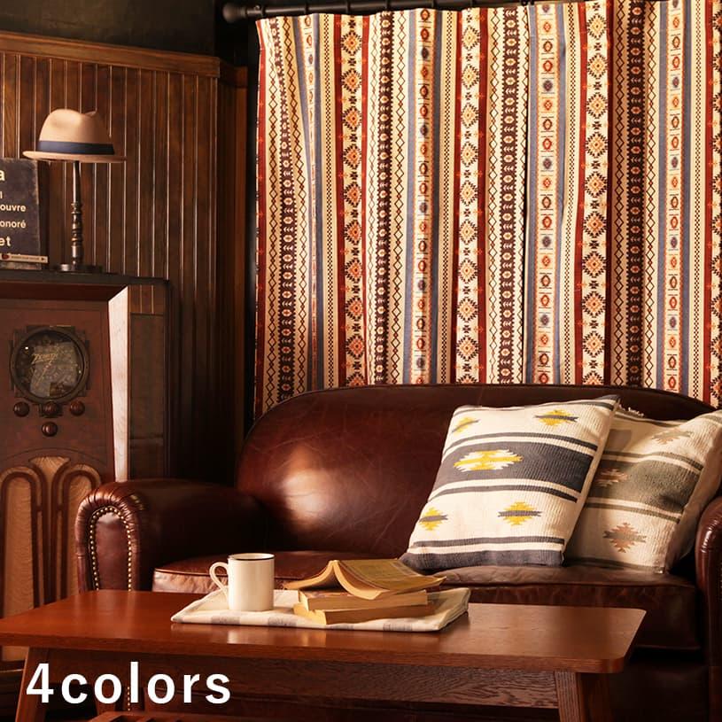 【最短・翌日出荷】【ドレープカーテン】メンズ ネイティブ アメリカン オルテガ 〜リコルド〜[オーダー][メンズ特集][男前インテリア][天然繊維]【代引き不可】