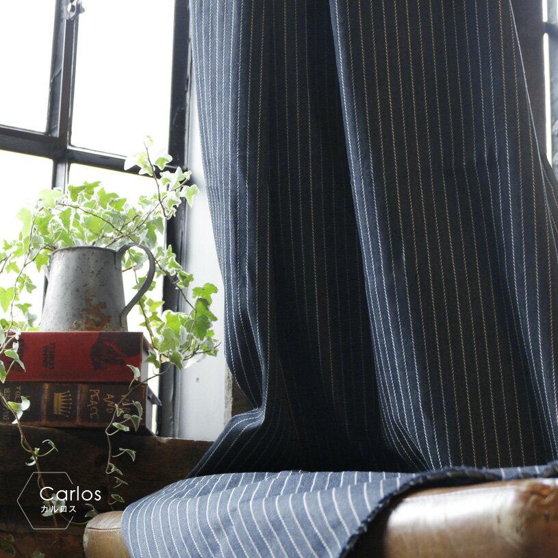 男前インテリア メンズ特集 1cm刻みの カーテン オーダーカーテン 【最短・翌日出荷】 メンズ 〜カルロス〜 インディゴピンストライプオーダー【代引き不可】
