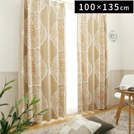 【代引き不可】スミノエ デザインライフ 〜ダイリン〜 ベージュ | 100×135cm 既製カーテン
