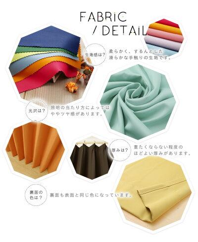 ★1級遮光オーダーカーテン★30色から選べるBrilliant-ブリリアント-ウォッシャブル冷暖房補助防炎