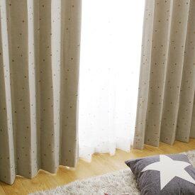 1cm刻みのカーテン 遮光 オーダー オーダーカーテン 両開き 2枚 片開き 1枚 セット 星柄 キッズ 子供 子ども部屋 白地 ホワイト 夜空 アイボリー ベージュ 形状記憶 夏 日差し