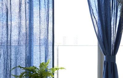 1cm刻みのカーテンオーダーカーテン【最短5営業日で出荷】リネンカーテン〜アジュール〜ブルーリネン麻天然素材天然ナチュラル青