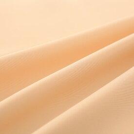 【最短5営業日で出荷】【ドレープカーテン】スーパーアウトレット 〜ホスピアIV〜 オレンジ[保温][防炎][抗ウイルス][消臭][1cm刻みでオーダー可能]【代引き不可】