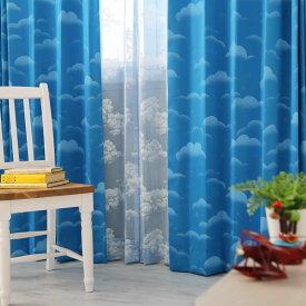 1cm刻みのカーテン カーテン 遮光カーテン ドレープ 3級 遮光 オーダー オーダーカーテン 両開き 2枚 片開き 1枚 セット キッズ 子ども 子供部屋 雲 空 かわいい 星 光る 形状記憶 ウォッシャブル 洗える