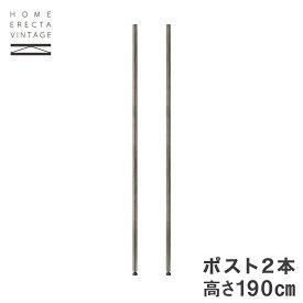 予約販売(通常1ヶ月以内出荷)[最短・翌日出荷] ホームエレクター ヴィンテージ ポスト 高さ190cm H74PVS2