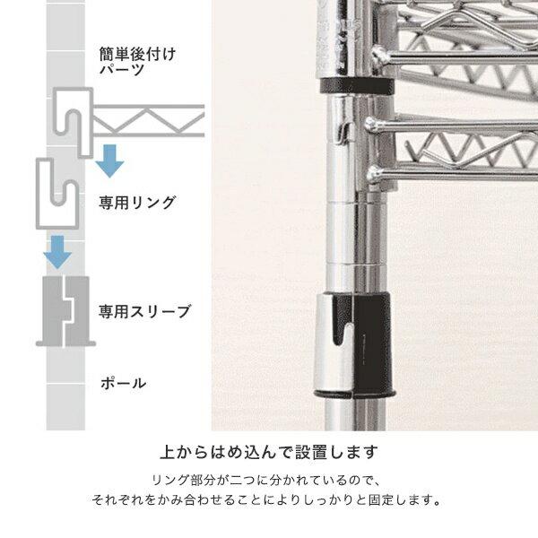 スチールシェルフ追加棚スチールラックラックスチール製後付けルミナス簡単後付アディショナルシェルフ幅121.5×奥行46cmAEL1245partsパーツ