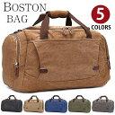 Perfectbag ボストンバッグ 旅行バッグ 超大容量 上質 キャンバス 帆布 ズック メンズ レディース 男女兼用2WAY ショ…