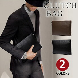 【スーパーSALE50%OFF】Perfectbag セカンドバッグ クラッチバッグ 上質牛革 本革レザー メンズ ストラップ付き 紳士鞄 二次会 通勤 出掛け ブリーフケース カードケース 携帯 財布など収納可 2色選