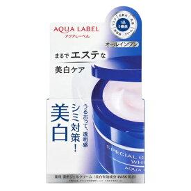 資生堂 アクアレーベル スペシャルジェルクリームA(ホワイト) 90g 医薬部外品