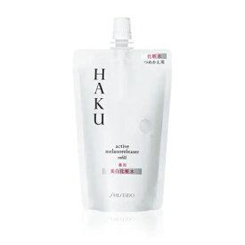 資生堂 HAKU(ハク) アクティブメラノリリーサー つめかえ用 100mL 医薬部外品 (薬用美白化粧水)