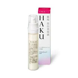 資生堂 HAKU(ハク) メラノフォーカスV 付け替え用レフィル 45g 医薬部外品 (薬用美白美容液)