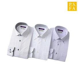 【アイシャツ3枚セット】 長袖 ワイシャツ アイシャツ ノーアイロン Yシャツ メンズ ホワイト系 ブルー系 組み合わせお任せセット 仕事 テレワークにも 在宅ワークにも 2021