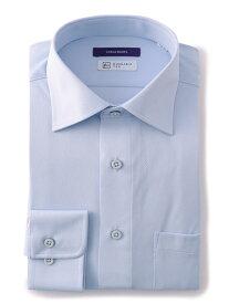 【防汚撥油完全ノーアイロン】長袖アイシャツ Duarabletex ロンビック  サックス ブルー