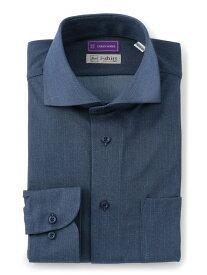 ワイシャツ 長袖【完全ノーアイロン】長袖アイシャツ カッタウェイ デニム調 ブルー