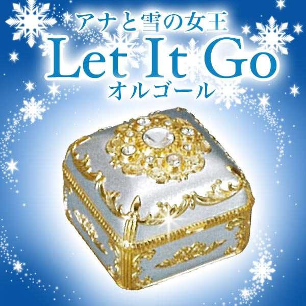 福袋 オルゴール アナと雪の女王 ブラインドパッケージ LET IT GO ゴールド オラフ バルーン 約17000円相当 新生活 プレゼント