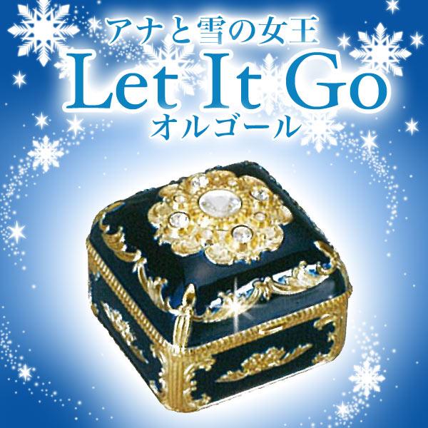 福袋 オルゴール アナと雪の女王 ブラインドパッケージ LET IT GO ネイビー オラフ バルーン 約17000円相当 新生活 プレゼント