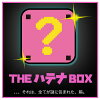 More than five box perfect world Tokyo opening memory window shade BOX-limited 15,000 yen which is an end
