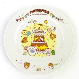ポムポムプリン プリン 記念プレート ポムポムプリン 皿 キッチン用品 インテリア 白