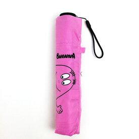 BARBAPAPA バーバパパ 雨晴兼用 軽量 ミニ傘 折りたたみ傘 ピンク グッズ