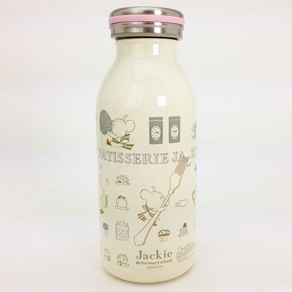 くまのがっこう(ジャッキー)ステンレスボトル 容量350ml ステンレスマグ COOL&HOT 牛乳瓶のような形のステンレスマグ 新生活 プレゼント