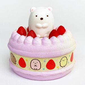 すみっコぐらし しろくま スクイッシーMC マグネットケーキ しろくま すみっこぐらし マグネット ピンク