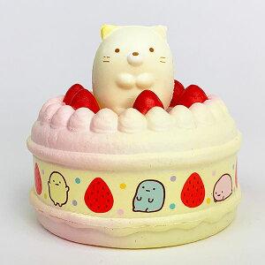 すみっコぐらし ねこ スクイッシーMC マグネットケーキ ねこ すみっこぐらし マグネット 黄色