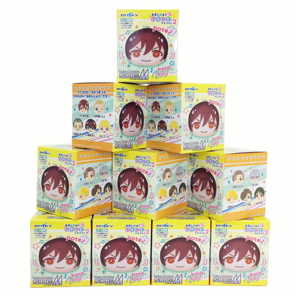 アイドルマスター SideM おまんじゅうにぎにぎマスコット 2ブラインドパッケージ BOX SET サイドエム ホワイトデー ギフト チョコ 男の子 女の子