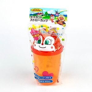 アンパンマン ドキンちゃん ダイカットストローカップ コップ べビー オレンジ