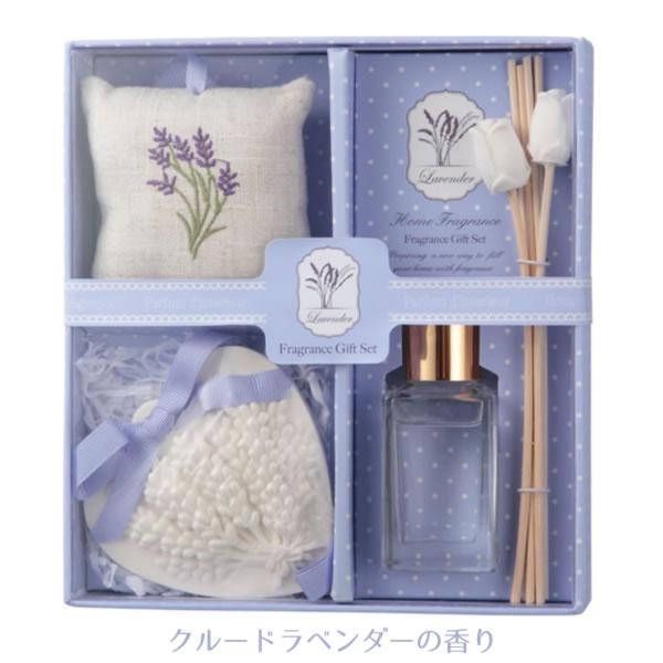 10%オフ全商品やってます ~4/22 在庫限り:ルームフレグランスセット (芳香剤) ムーラン クルードラベンダーの香り インテリア用品 新生活 プレゼント