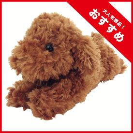 ひざわんこ トイプードル ぬいぐるみ ブラウン アニマル わんこ 犬 sale 入園入学