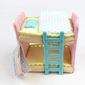 San-X すみっコぐらし すみっコぐらしコレクション 2段ベッド すみコレ すみっコ ベビー おもちゃ ピンク グッズ