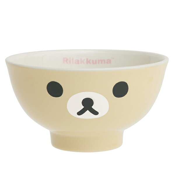 リラックマ コリラックマ 茶碗 食器 サンエックス 新生活 プレゼント
