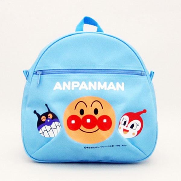 デイバッグ Dバッグ デイパック リュックサック リュック ブルー 子供用 アンパンマン ANPANMAN 新生活 プレゼント