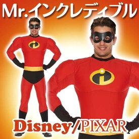 ディズニー コスチューム 大人 ルービーズ(Rubie's) 大人用 Mr.インクレディブル ディズニー コスチューム 大人 男性用 ミスターインクレディブル 仮装