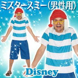 ディズニー コスチューム 大人 ディズニー コスチューム 大人 男性用 ミスタースミー ピーターパン 仮装 ルービーズ(Rubie's) 大人用 ティンカーベル
