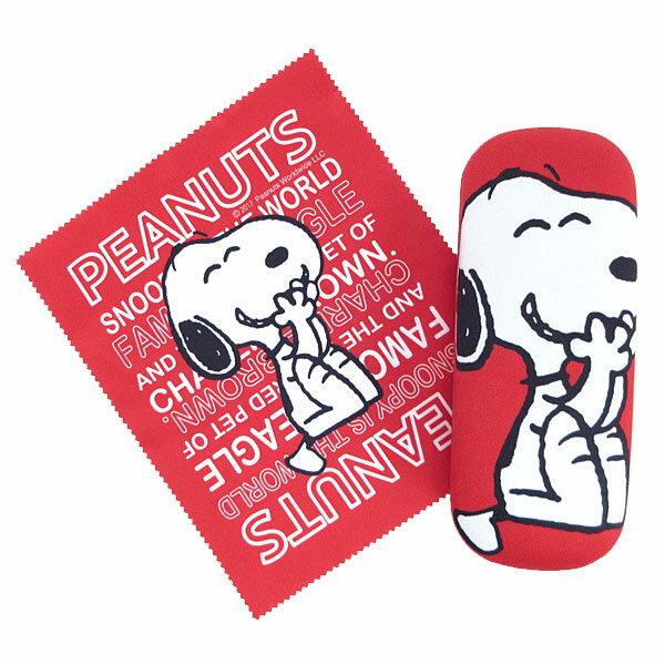 スヌーピー メガネケース クロス付眼鏡入れ レッド SNOOPY 6colors ヴィンテージ ORSN プチギフト バレンタイン プレゼント 義理 子供 かわいい 友チョコ 雑貨 おもしろ