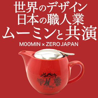 MOOMIN X ZERO JAPAN Mumin mom teapot pot tomato red Mumin ORMN kitchen article petit gift Valentine present justice child pretty friend chocolate miscellaneous goods main margin