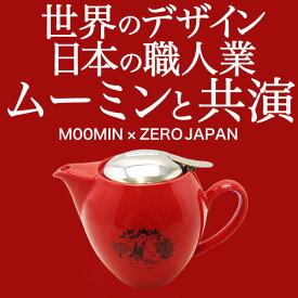(MOOMIN×ZERO JAPAN) ムーミンママ ティーポット (ポット) L トマト (レッド) ムーミン (ORMN) キッチン用品 sale 入園入学