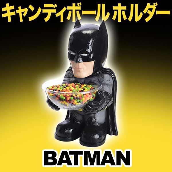 ハロウィン パーティーグッズ 装飾 バットマン キャンディ ボウルホルダー 新生活 プレゼント
