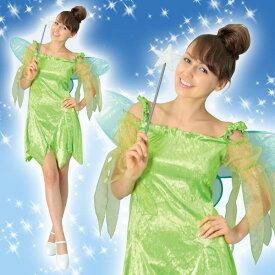 ディズニー コスチューム 大人 ルービーズ(Rubie's) 大人用 ティンカーベル ディズニー コスチューム 大人 女性用 ティンカーベル ピーターパン 仮装