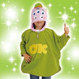 ディズニー コスチューム 子供 ディズニー コスチューム 子供 用 Sサイズ スクイシー モンスターズユニバーシティ フード付ポンチョ 仮装 在庫限り