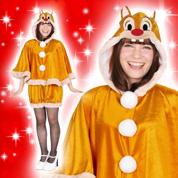 ディズニー コスチューム 大人 女性用 デール チップ&デール フードケープとパンツのセット 仮装 新生活 プレゼント
