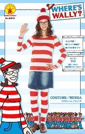 ディズニー コスチューム 大人 ウォーリーをさがせ! コスチューム 大人 女性用 ウェンダ フリーサイズ 身長:約155~165cm バスト:約85~95cm ウエスト:約64~76cm コスプレ ハロウィン パーティ 本格 仮装