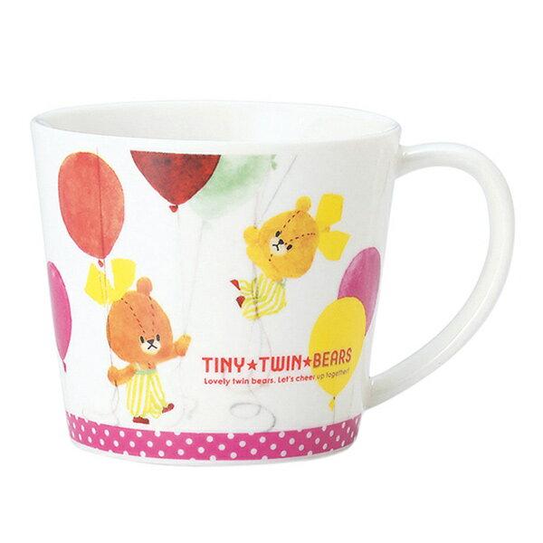 マグカップ バルーン ルルとロロ Tiny Twin Bears がんばれ!ルルロロ くまのがっこう 新生活 プレゼント