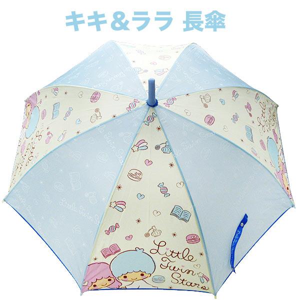キキ & ララ 長傘 傘 かさ 55cm アイテム リトルツインスターズ 雨具 新生活 プレゼント