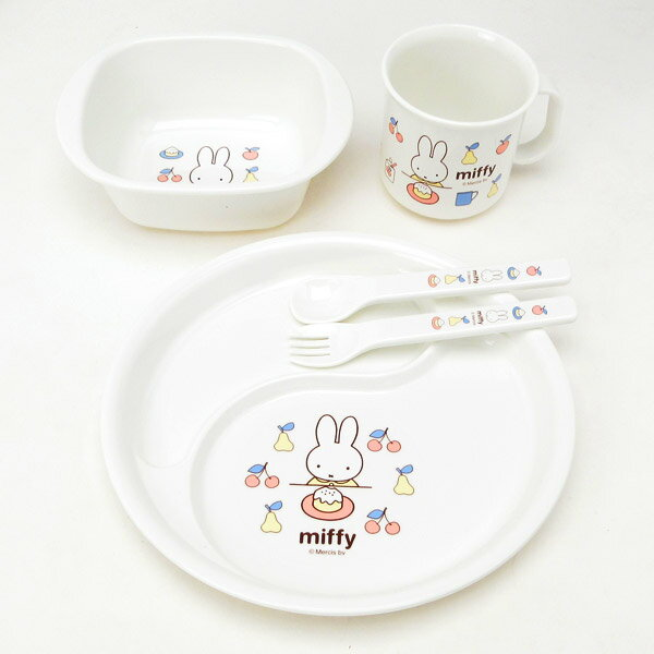 ミッフィー はじめてのベビー食器セット ランチ皿 多用鉢 片手カップ ベビースプーン ベビーフォーク ベビー用品 離乳食 取寄品 3週間前後 新生活 プレゼント