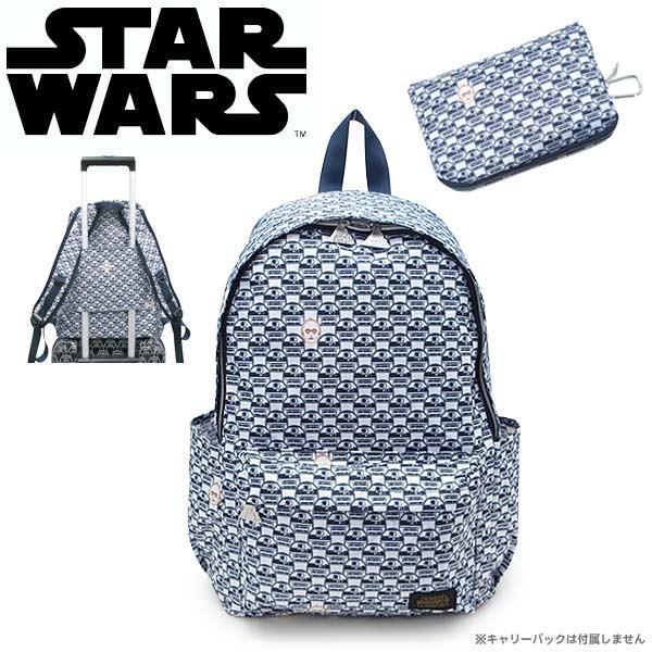 R2-D2 折りたたみリュックサック デイパック トラベルバッグ R2-D2 フェイスネイビー 22L スター・ウォーズ STAR WARS ハピタス 旅行用品 取寄品 3週間前後 新生活 プレゼント