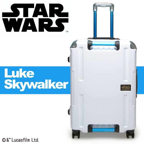 ルーク・スカイウォーカーモデル スーツケース キャリーバッグ トランク ホワイト 60cm スター・ウォーズ STAR WARS 旅行用品 取寄品 3週間前後 新生活 プレゼント