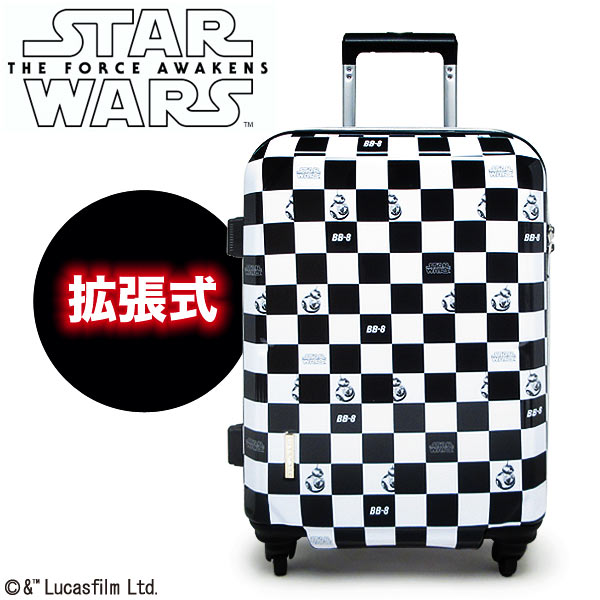 BB-8 拡張式機内持込スーツケース キャリーバッグ トランク BB-8 チェッカー ブラック ホワイト スター・ウォーズ STAR WARS ハピタス 旅行用品 取寄品 3週間前後 新生活 プレゼント